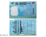 Автошкола экзамены получение водительских прав киев