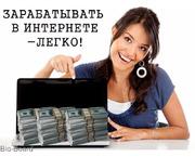 Срочно требуется рекламный агент в международную компан