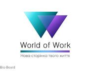Робота в Чехії (Jihlava)