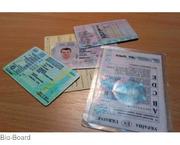 Украинские документы на автомобили и мотоциклы, права